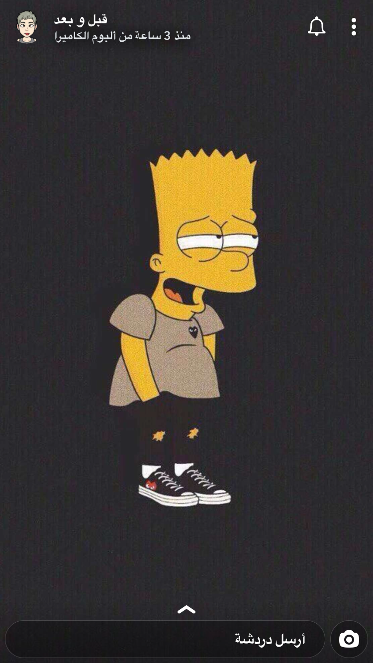 Pin by Shaden_a700 on اهداء Simpson wallpaper iphone