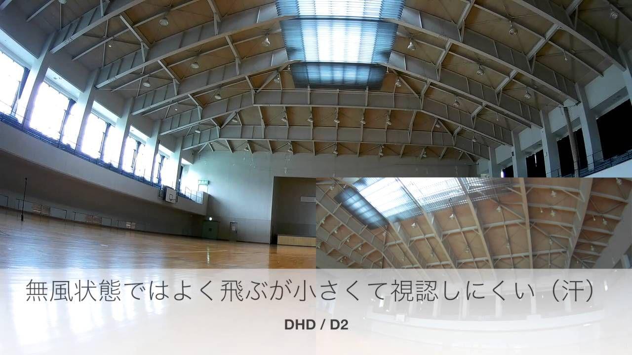DHD D2 ミニドローン 200万画素 宙返り トイカメラ 01テストフライト