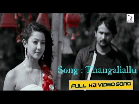 Tony Kannada Movie | Tangaliyallu Full Video Song HD | Srinagar