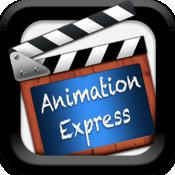 Animation Express by miSoftware