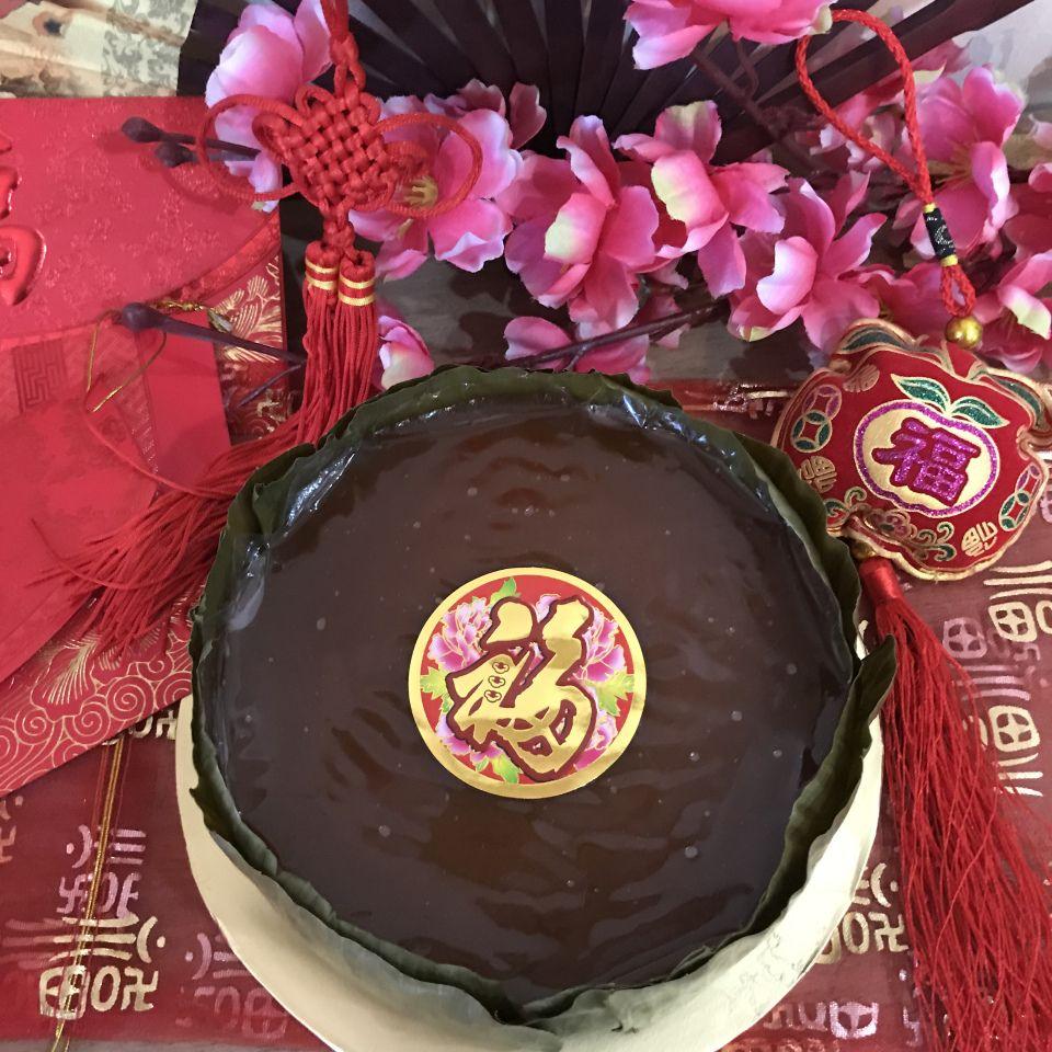 Nian Gao Nian gao, Nian gao recipe, Chinese new year cookies