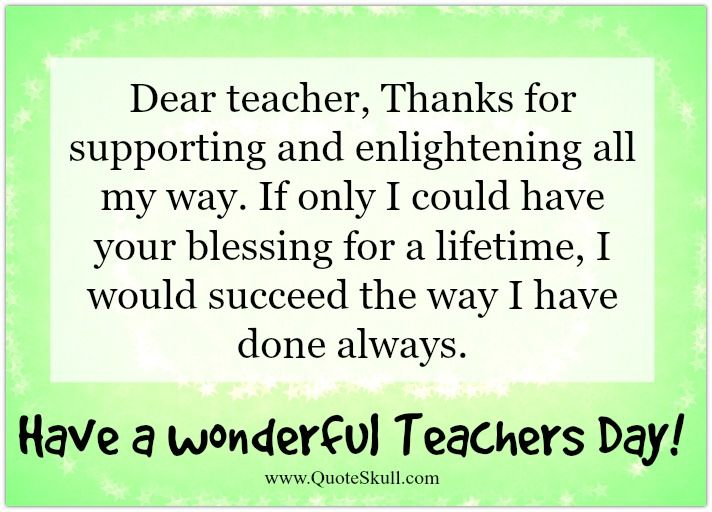 Heart Touching Quotes For Teachers Day: 1000+ Teachers Day Quotes, Images