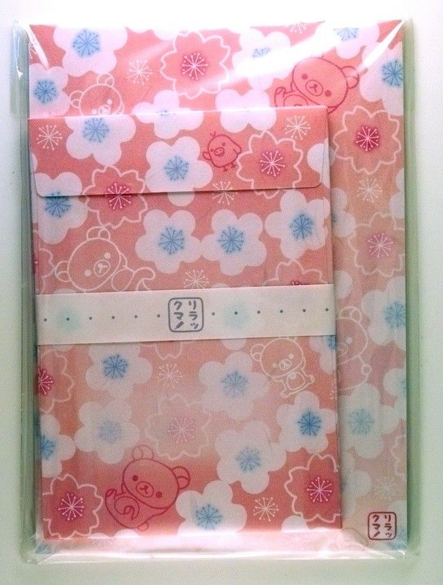 Rilakkuma Letter Set - Pink