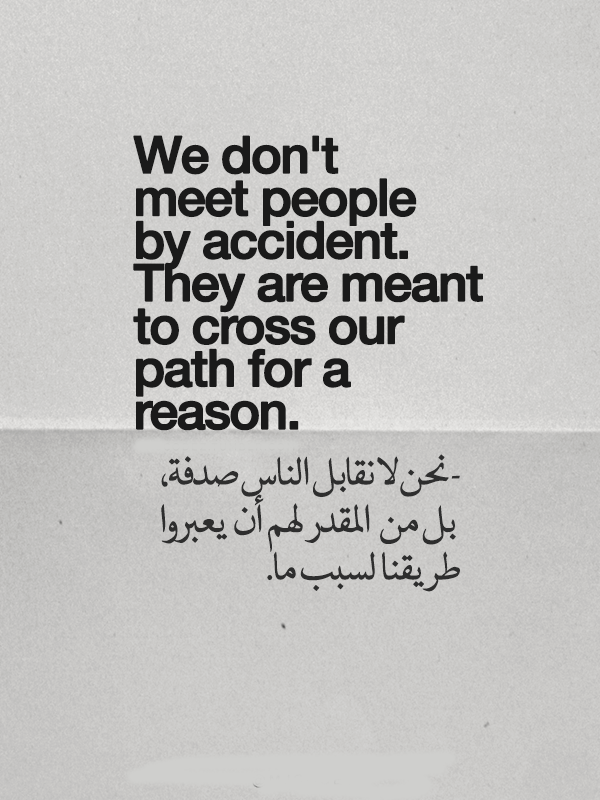 Image of: Motivational Quotes Butterfly Spirit Arabic Love Quotes Islamic Quotes Arabic English Quotes Arabic Pinterest Butterfly Spirit Me Pinterest Arabic Quotes Quotes And