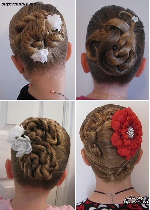 صور تسريحات شعر جديده للبنات من 6 ل 10 سنوات Kids Hairstyles Hair Styles Beautiful Hair