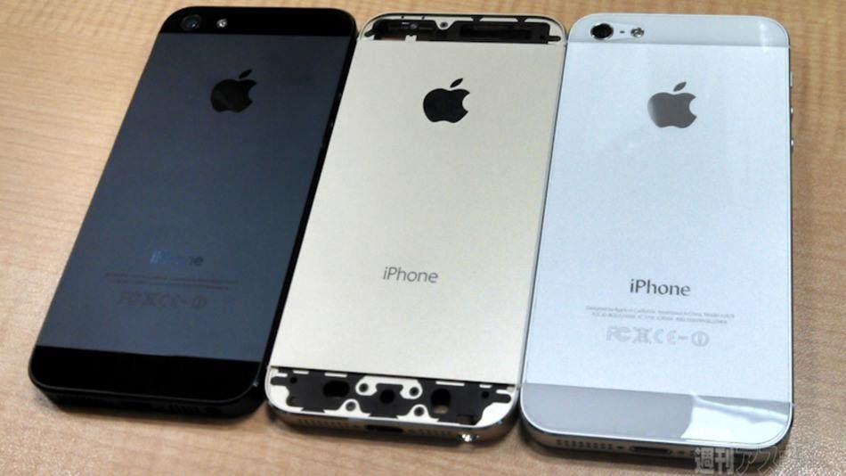 Leaked photos show the rumored iPhone 5S in black, gold and silver