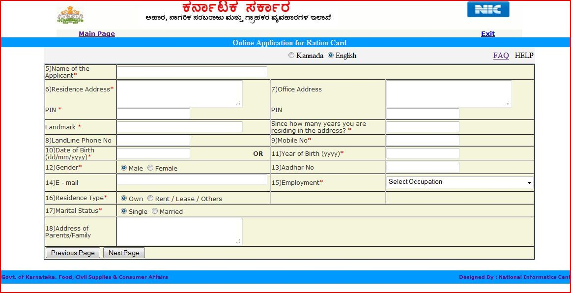 How To Apply For Ration Card Online Ration Card Online