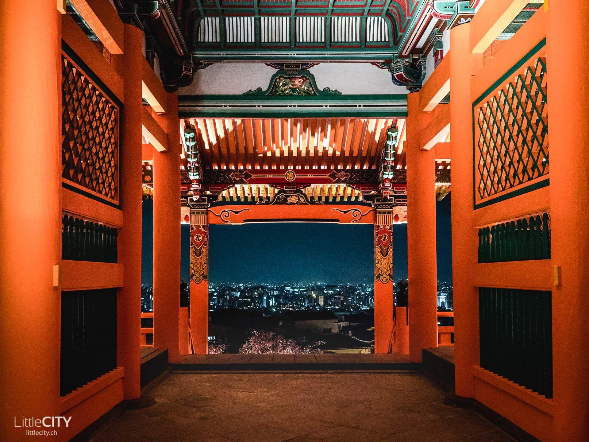 Kyoto Reisetipps Die 7 Schonsten Sehenswurdigkeiten In Der Japanischen Kaiserstadt Mit Bildern Kyoto Reisen Japan Reisen