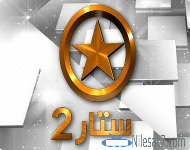 تردد قناة ستار سينما الثانية 2020 Star Cinema 2 Tv Cinema Star Star Cinema Star Cinema 2 Peace Symbol Symbols Peace