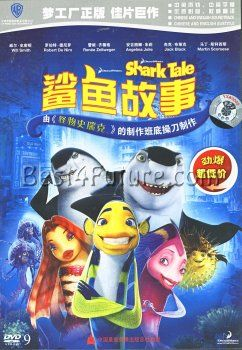 shark tale online with english subtitles
