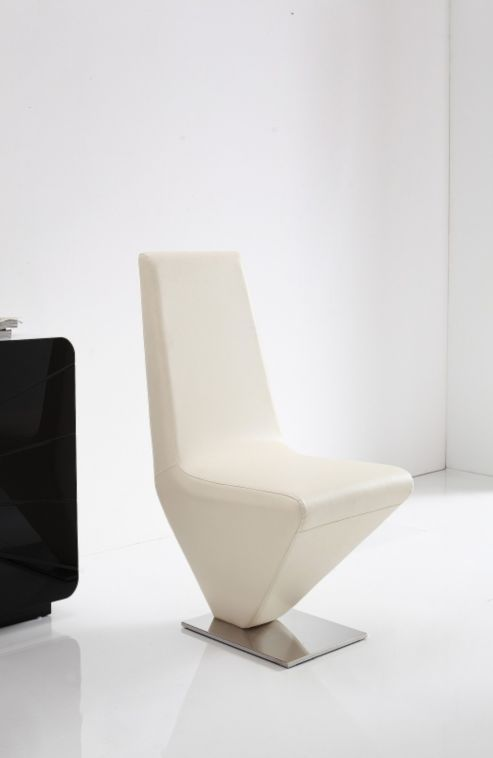 x2 Rita Steel u0026 Ivory Faux Leather Dining Chairs & x2 Rita Steel u0026 Ivory Faux Leather Dining Chairs | Dining chairs ...