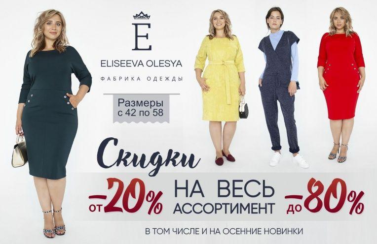 6b93d5592e958 Трикотаж Бай - белорусский трикотаж, интернет магазин белорусского трикотажа,  интернет магазин белорусской одежды в