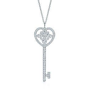Tiffany Co Tiffany Keys Ornate Heart Key Pendant Tiffany