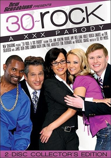 Which Is This By The Way 30 Rock Funny Character Movies Tv Shows