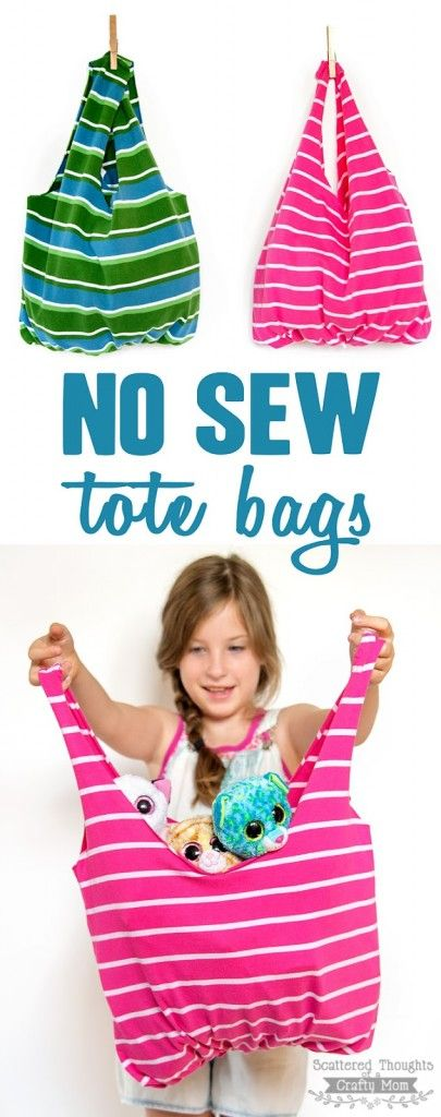 Learn how to make these No Sew Tote Bags.  All you need is an old T-shirt and a pair of scissors!  (Upcycling / recycling at its best!) #recycledcrafts