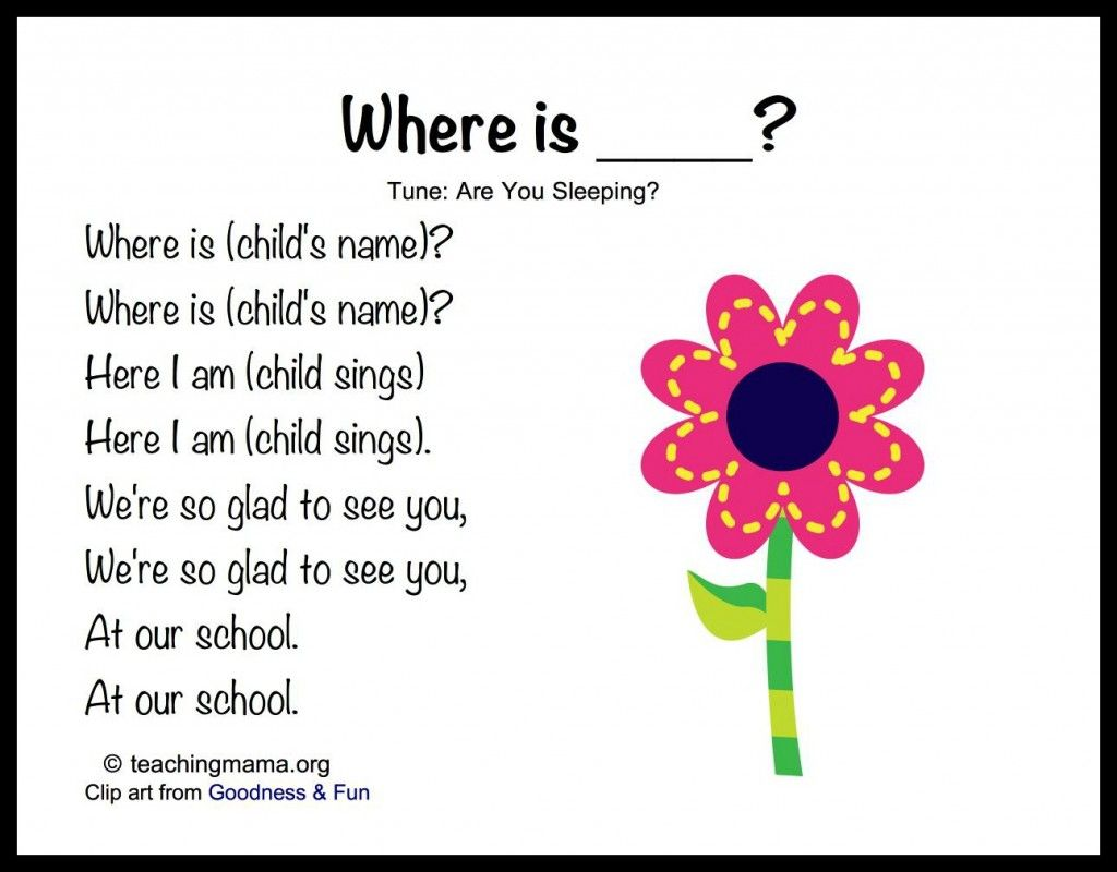 best 25 preschool poems ideas on pinterest kids poems poem of