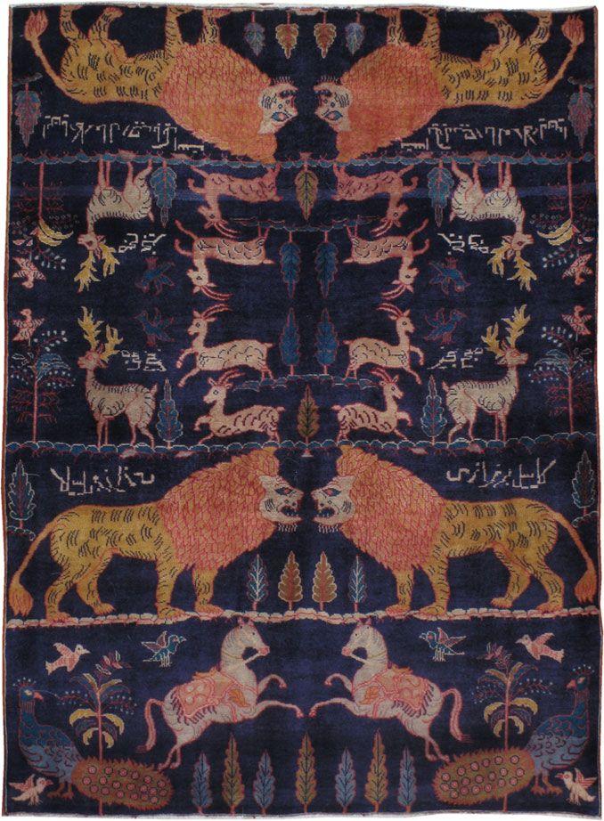 Vintage Mashad Rug, No.22282 - Galerie Shabab