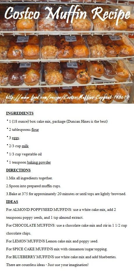 Muffins - Copycat COSTCO MUFFIN RECIPE!!! Thank you to whoever first posted this - this tastes exactly like the muffins!! For Carpinteria weekCOSTCO MUFFIN RECIPE!!! Thank you to whoever first posted this - this tastes exactly like the muffins!! For Carpinteria week