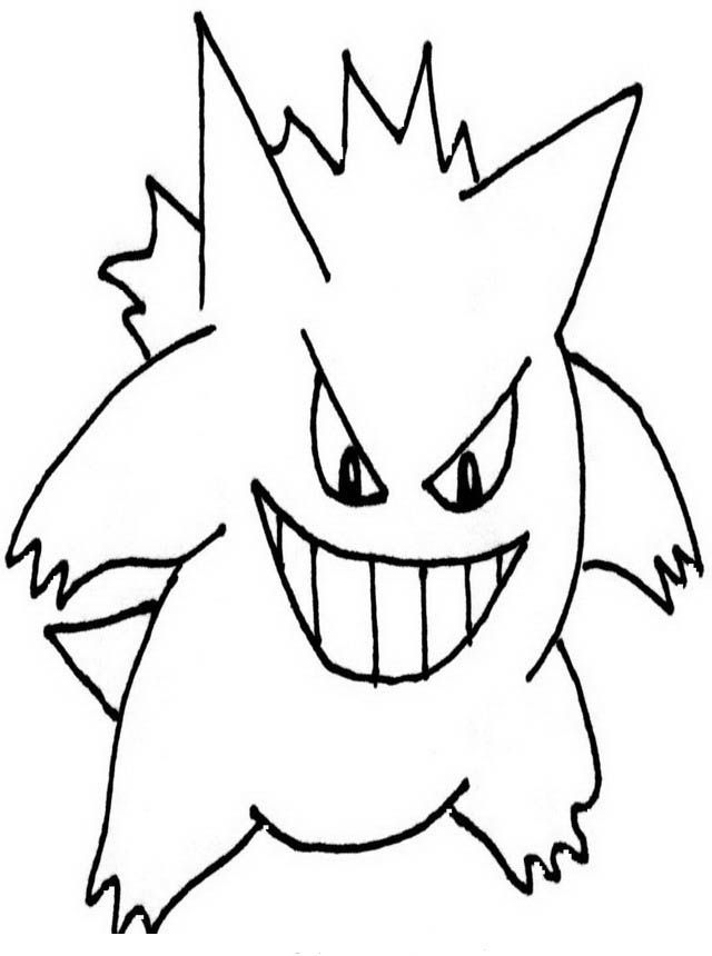 Dibujos para Colorear Pokemon 88 | Dibujos para colorear para niños