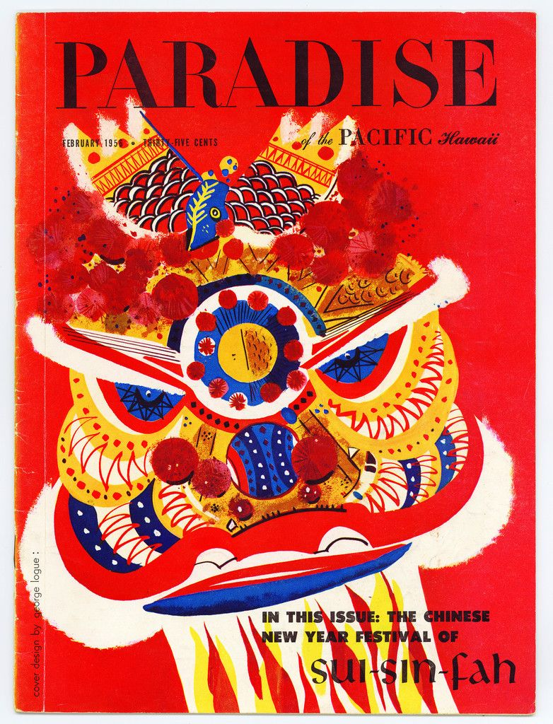 February 1956 Poster Chinese New Year Poster Retro Illustration New Years Poster