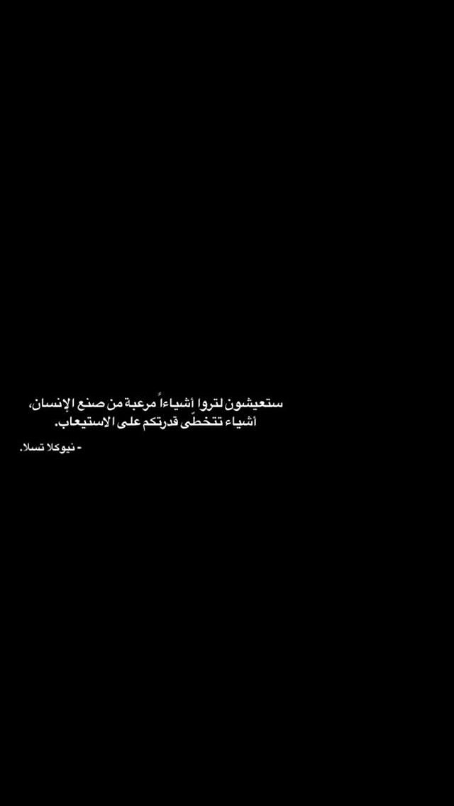 Pin By Wafaa On Arabic Image Quotes Arabic Quotes Touching Quotes