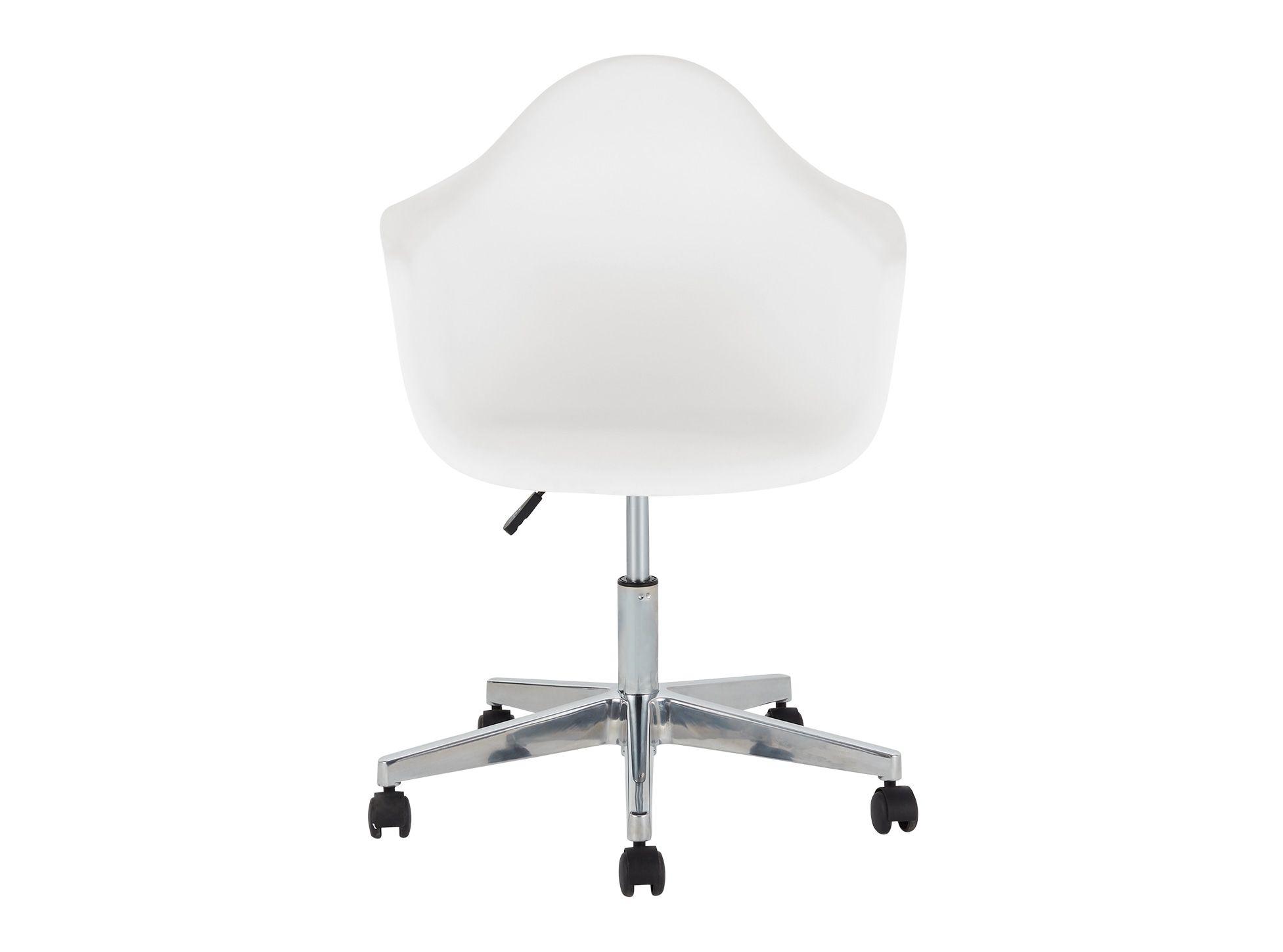 Davos Chaise De Bureau Blanc Chambre Eloi Chaise