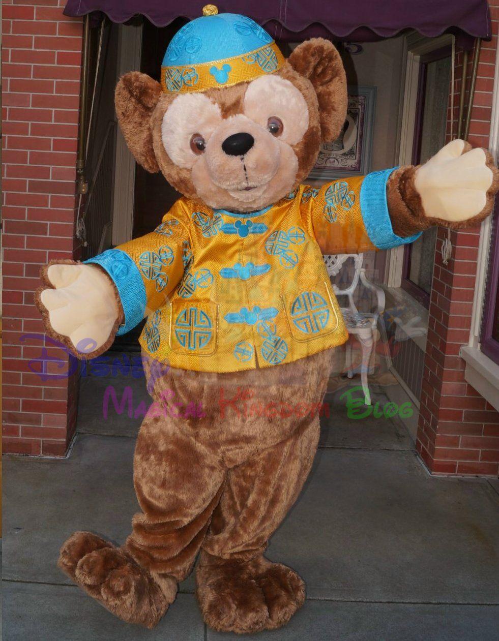 The Happiness Chinese New Year Celebration @ Hong Kong Disneyland (23/1/2014 - 16/2/2014)!
