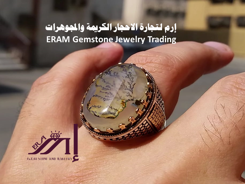 خاتم عقيق مشجر مميز طبيعي Agate Gemstone Jewelry Gemstones Gemstone Rings