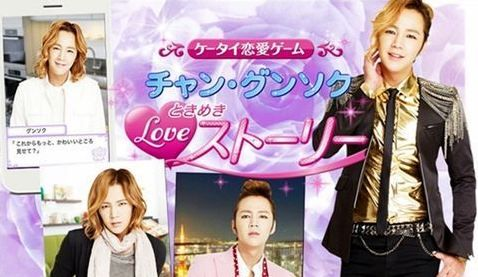 Jks Mobili ~ Jang geun suk releases mobile love simulation game in japan jks