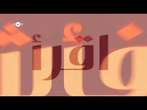 Maher Zain Assalamu Alayka Arabic Vocals Only No Music Maher Zain Music Vocal