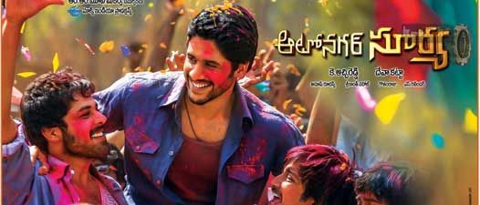 Autonagar Surya is now all set for a grand release. We have  already updated the news that the movie has got its censor done and awarded  U/A with few cuts. The movie was re-censored agai...
