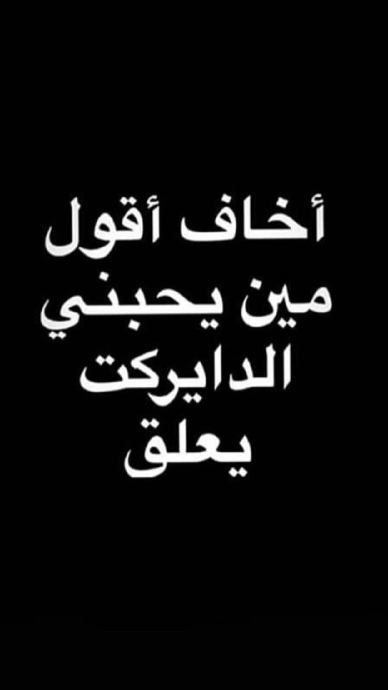 Pin By هاز On Quotation Funny Study Quotes Funny Quotes Love Smile Quotes