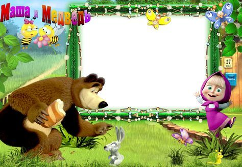 Photo effect from category: Masha and bear. An inscription on the ...