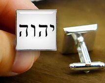 tetragrammaton cufflinks, custom round or square cuff links