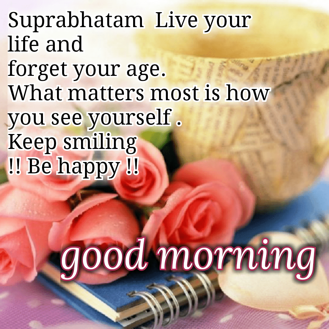 Good Morning Messages Images In English