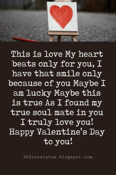 Valentines Day Poems For Him To Express Your Feelings Valentines