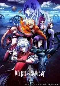 Jikan No Shihaisha Episode 02 With Images Anime