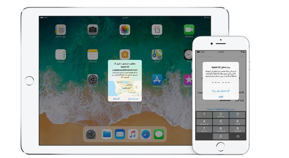 الصفحة غير متاحه Apple Support Tech Savvy People Apple