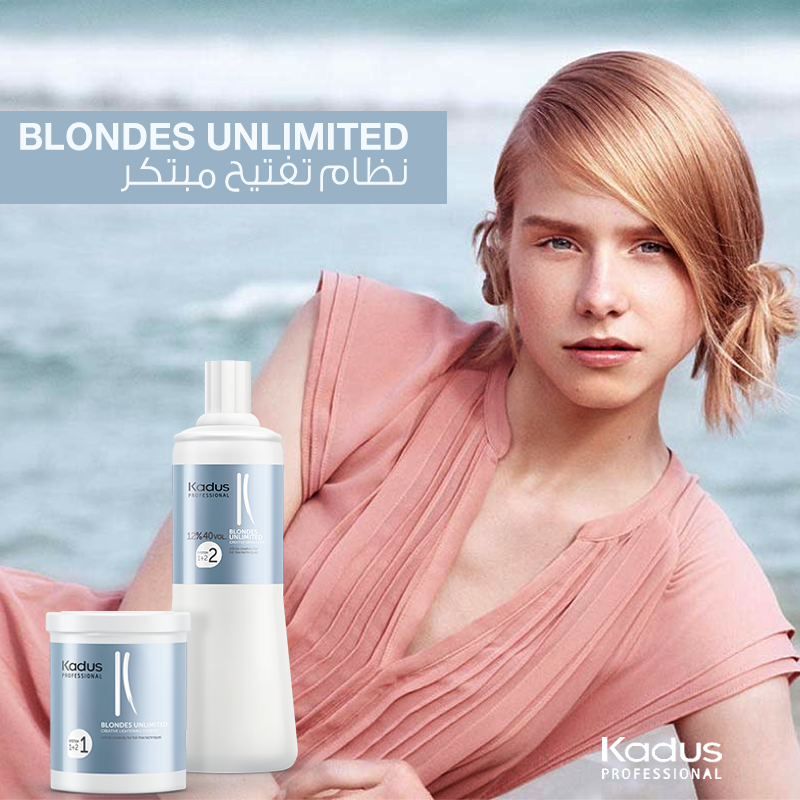 اكتشفي جوانب ودرجات اللون الأشقر المتعددة مع بودرة التفتيح والديفلوبر Blondes Unlimited للهايلايت الصديقان الجديدان Reusable Water Bottle Water Bottle Bottle
