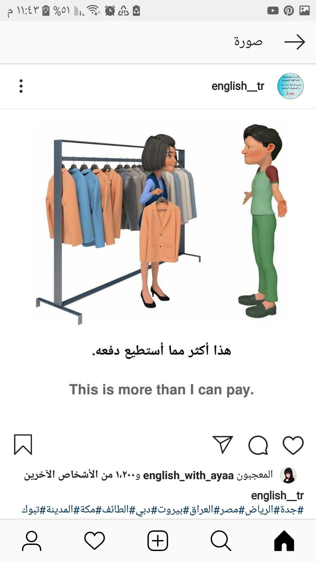 Pin By Wr On Learning Arabic English Language Learning Grammar English Language Learning Learn English Vocabulary