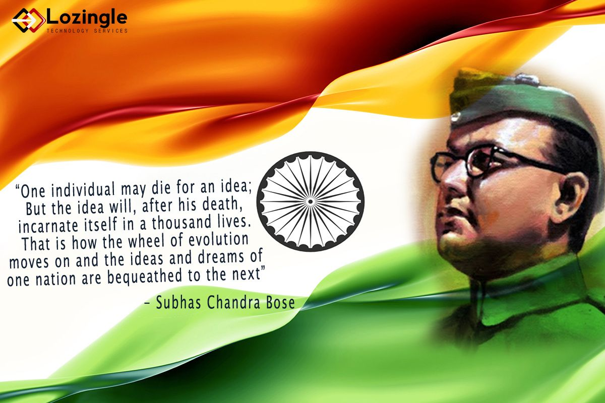 "The man who ""MADE THE DIFFERENCE"" Subhas_Chandra_Bose"
