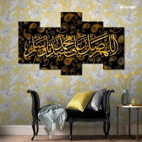 Darood E Ibrahimi Golden Mandala Islamic Calligraphy 5 Piece Split