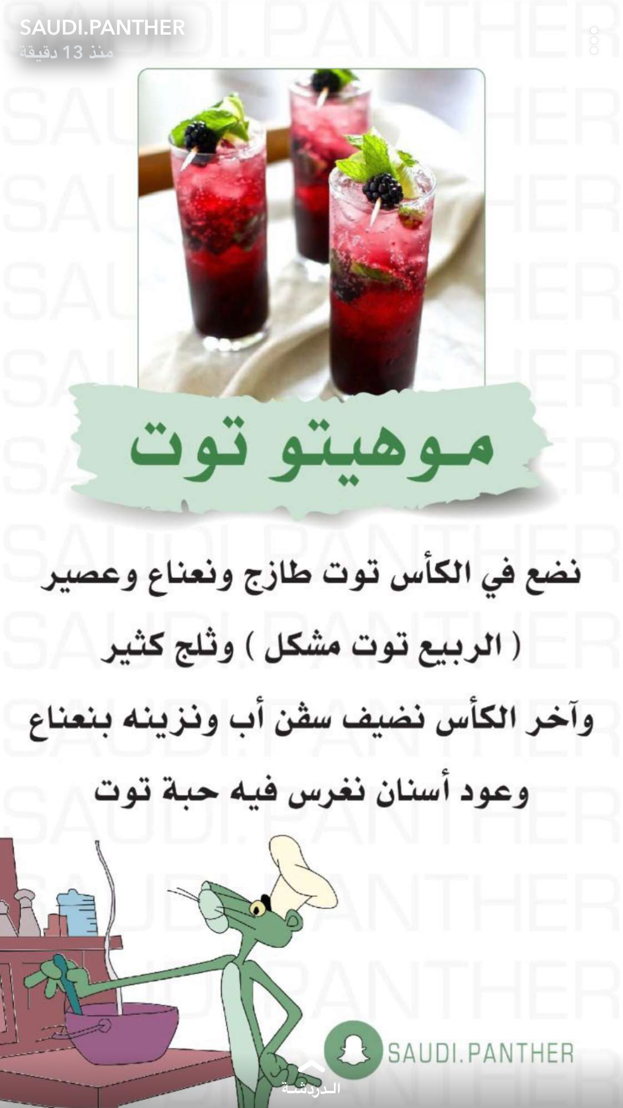 Pin By Edo On Cooking Arabic Food Yummy Desserts Sweets Coffee Drink Recipes