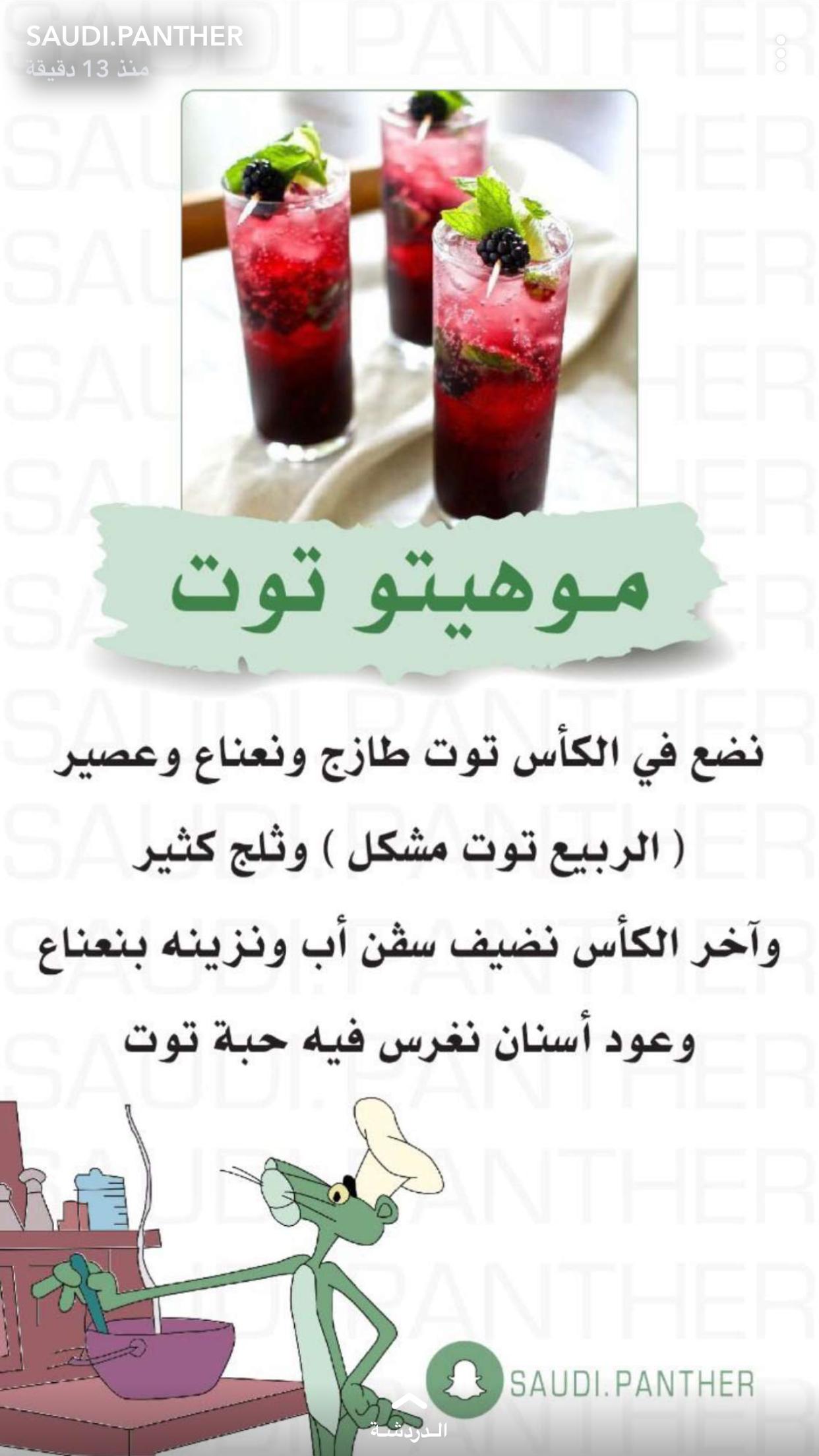 Pin By Edo On Cooking Food Garnishes Arabic Food Yummy Food Dessert