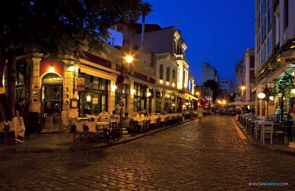 Katouni street / Ladadika - old town macedonia greece