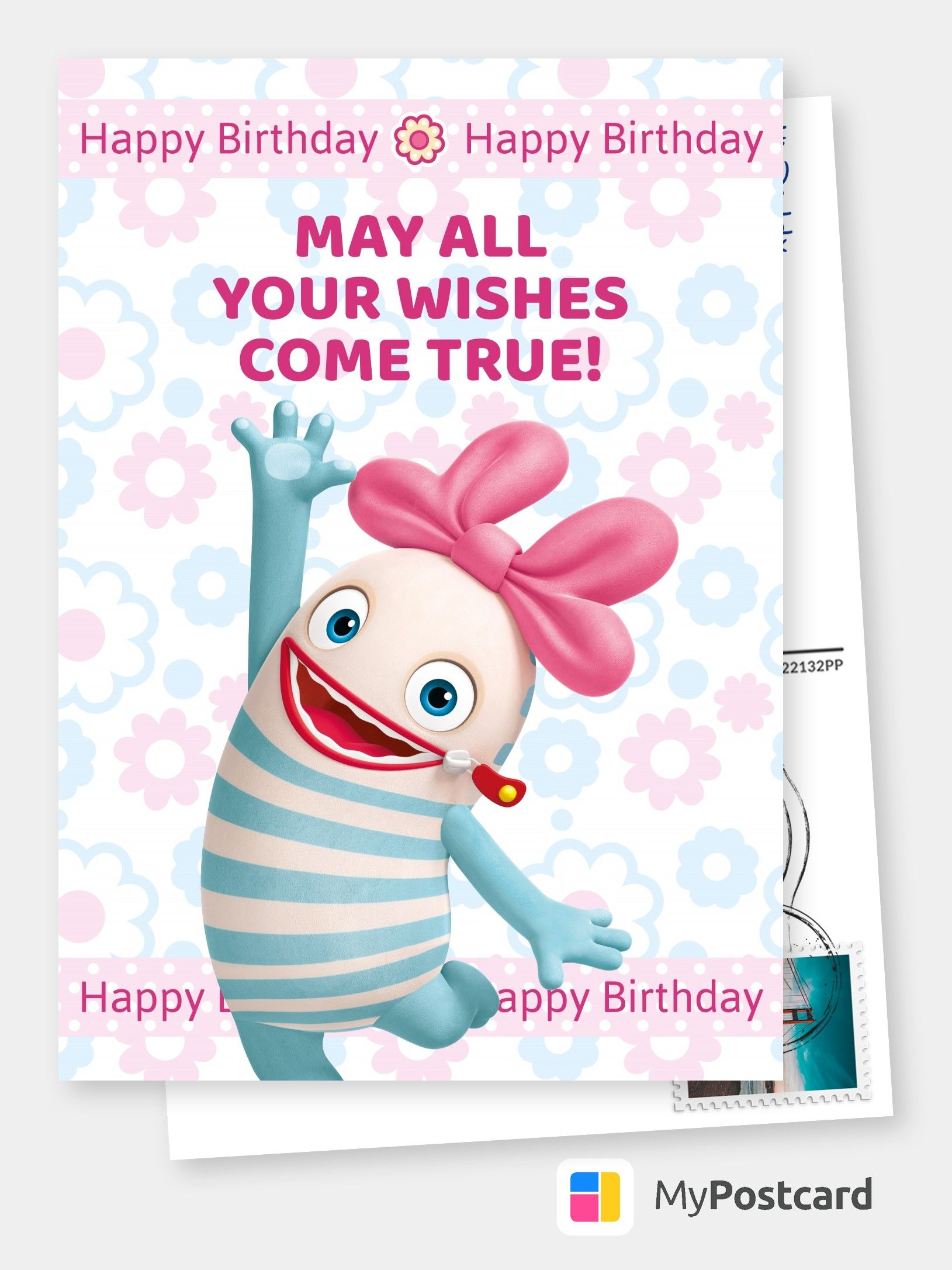 Worry Eaters Happy Birthday Card Birthday Cards Quotes