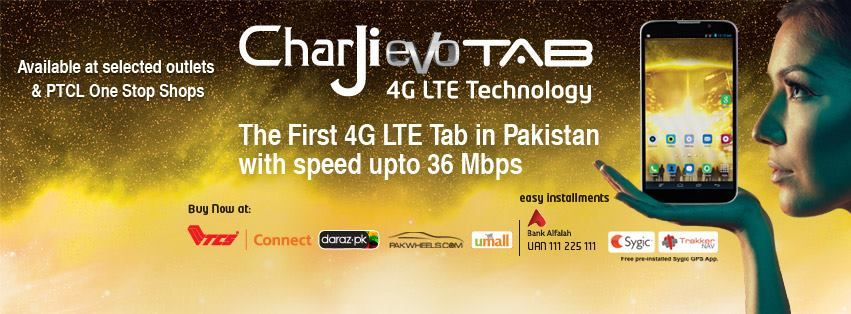 PTCLCharjiTab no doubt is another step towards excellence