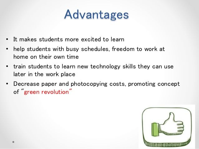 Advancement of technology essay