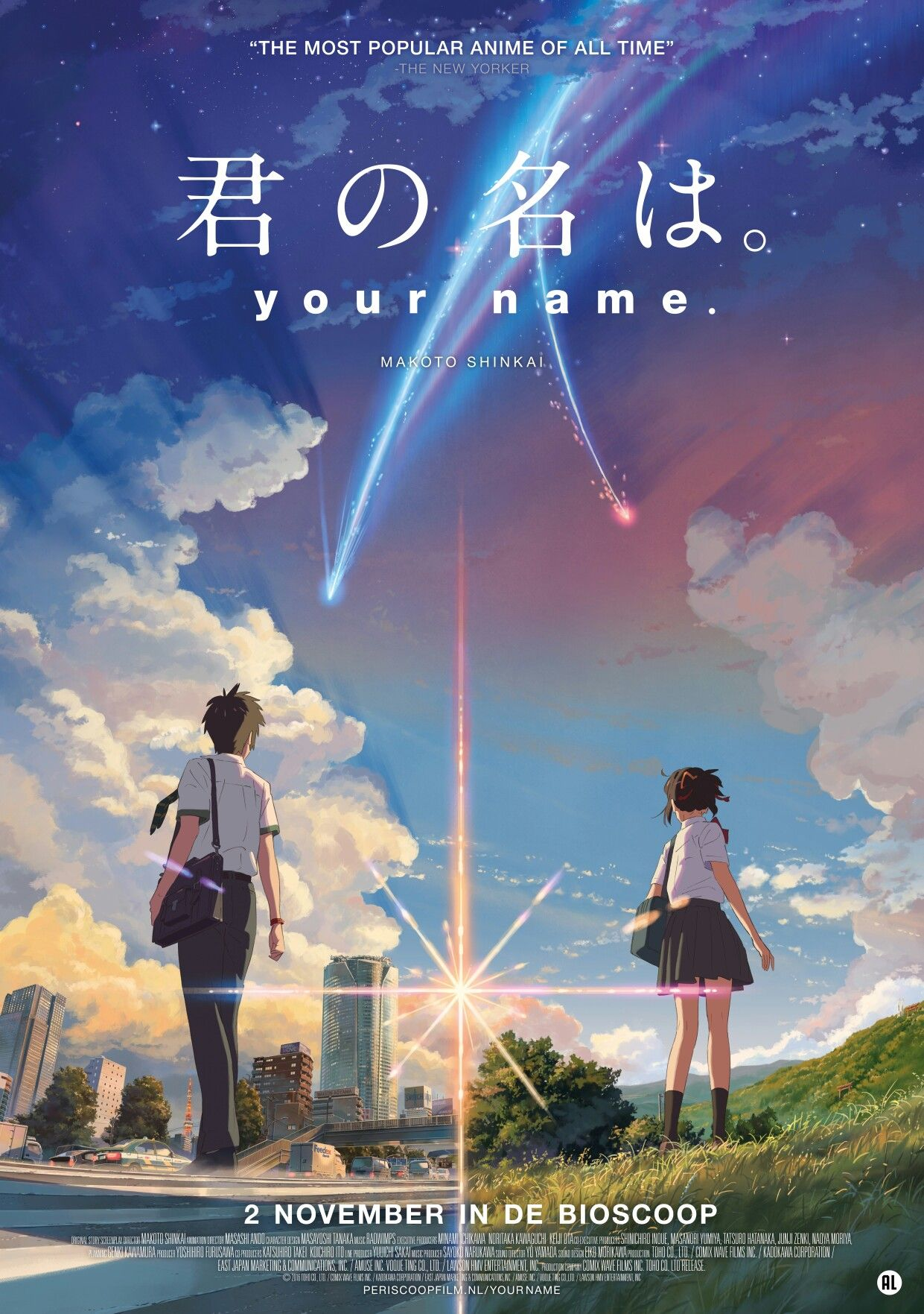 Your Name Hindi Dubbed Watch Your Name Animation Movie Full Movies