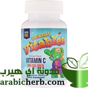 مكملات غذائية اساسية للأطفال من اي هيرب Iherb مدونة اي هيرب بالعربي Vitamins Tablet Convenience Store Products